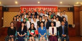 30 rappresentanti di Cliniche e Ospedali cinesi in formazione nell'Ateneo