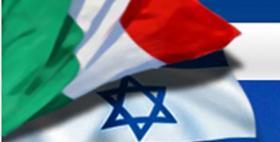 italiaisraele