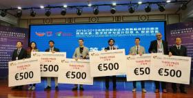 Progetto MARS in Cina
