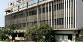 edificio promocamera